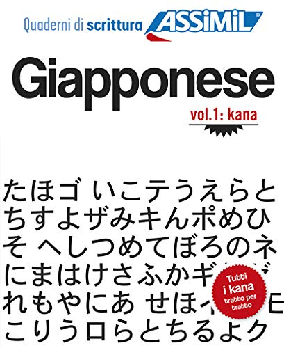 9788896715291: Giapponese. Quaderno di scrittura: 1