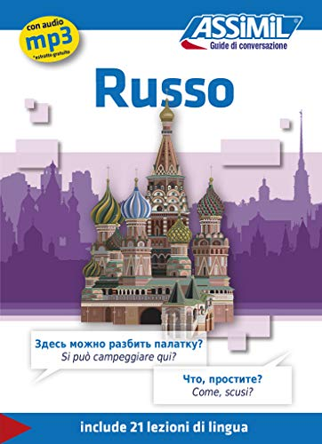 9788896715369: Guide Russo