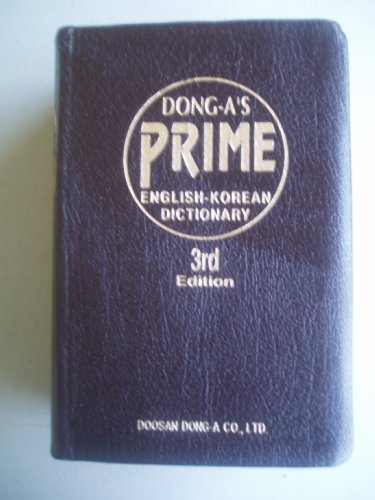 9788900044423: Dong-a's PRIME English-Korean Dictionary: 3rd Edition