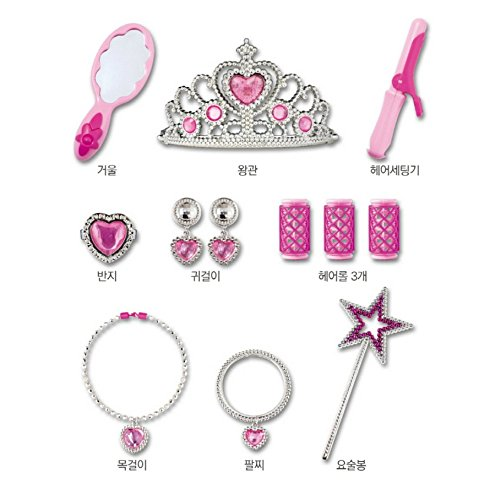 9788915101920: Princess Play Toy Book Set Mirror Crown Ring earring Hair roll necklace bracelet