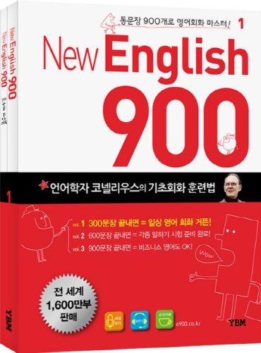 9788917945935: New English 900 Vol 1 (Korean edition)