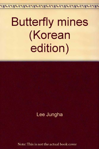 Butterfly mines (Korean edition): Lee Jungha