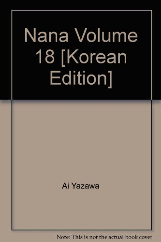 9788925806167: Nana Volume 18 [Korean Edition]