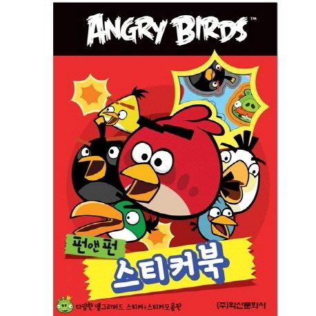 9788925880358: Angry Birds (Korean edition)
