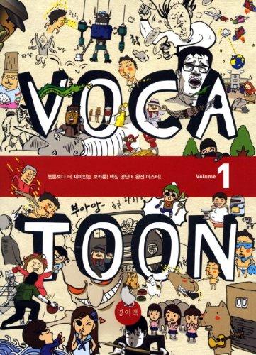 9788926107157: VOCA Toon. 1 (Korean edition)