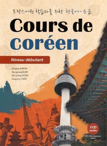 9788927730385: Cours de coréen Niveau débutant : 2 volumes (2CD audio)