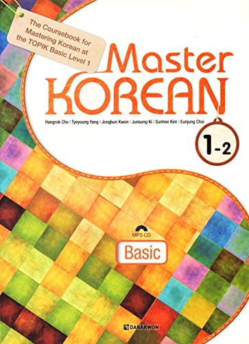 9788927731061: Master KOREAN 1-2 Basic (Korean edition)