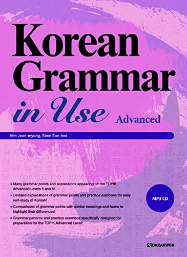 9788927731160: Korean Grammar in Use: Advanced ; with Cd