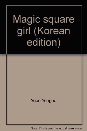 Magic square girl (Korean edition)