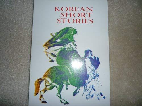 9788931203004: Korean Short Stories
