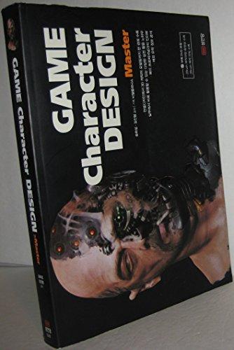 9788931550672: Game Character Design Master (Korean edition)