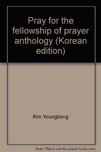 Pray for the fellowship of prayer anthology (Korean edition): n/a