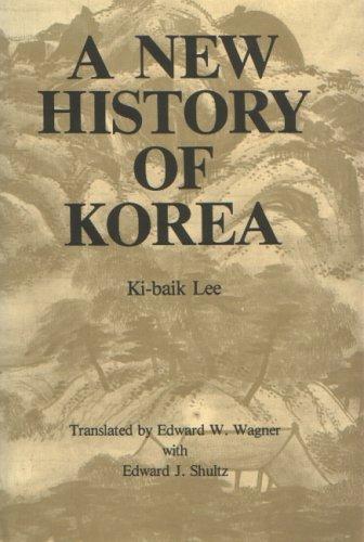 9788933702048: New History of Korea