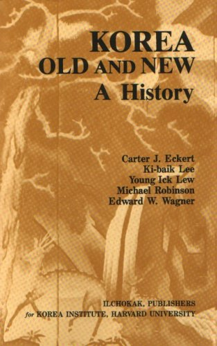 9788933702093: Korea Old and New: a History