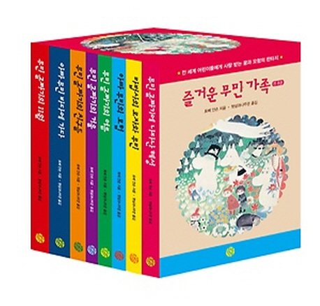 9788935665259: Pleasant set of Moomin family (Korean edition)