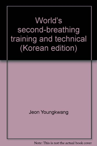 World's second-breathing training and technical (Korean edition)