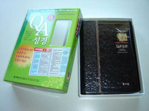 9788936014414: Korean Question and Answer Study Bible / NKRV Leather Bound, Golden Edges, Thumb Index / New Korean Revised Version / Words of Christ in RED / The Quest Study Bible in Korean / over 8,000 sidebar notes