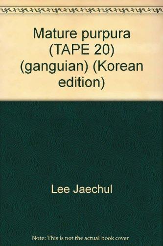 9788936507190: Mature purpura (TAPE 20) (ganguian) (Korean edition)