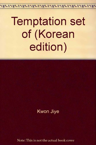 Temptation set of (Korean edition): Kwon Jiye
