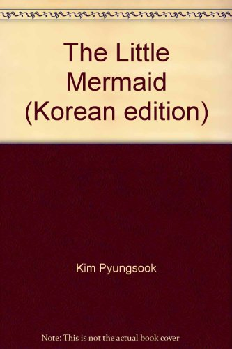 9788937853760: The Little Mermaid (Korean edition)