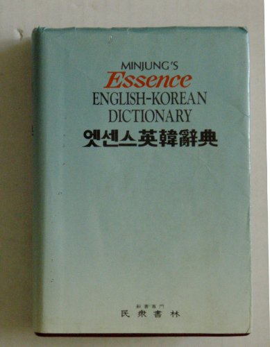 Minjung's Essence English-Korean Dictionary: Minjung
