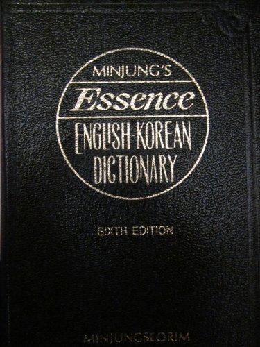 Minjung's Essence English-Korean Dictionary: 6th Ed: Minjung