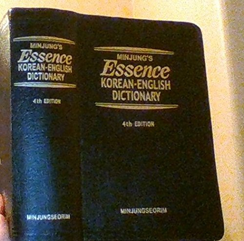 Minjung's Essence Korean-English Dictionary: Minjung
