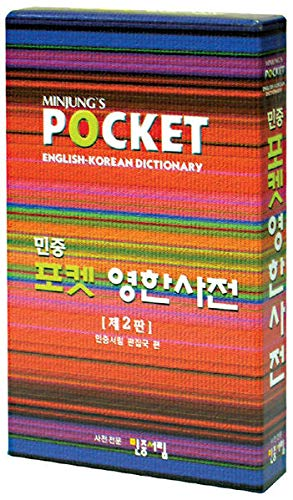 Minjung's Pocket English-Korean Dictionary: Minjungseorim Publishers