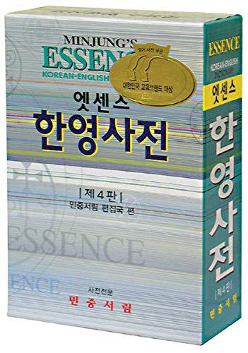 Minjung's Essence Korean-English Dictionary (English and Korean: Minjung's Editorial Staff