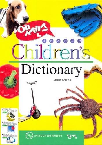 Minjung's Essence Children's Dictionary: Korean-English: Cho, K.