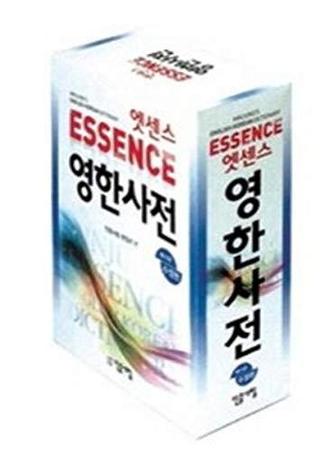 Minjung s Essence English-Korean Dictionary (Paperback): Minjung s Editorial