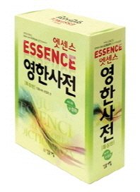 9788938704849: Essence English-Korean Dictionary (special flooring) (Korean edition)
