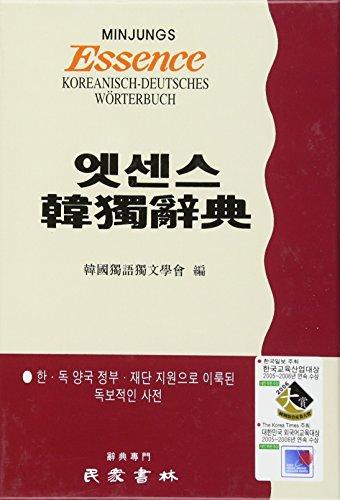 Minjungs Essence Koreanisch-Deutsches Wörterbuch (Paperback)