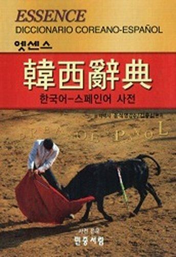 9788938707031: Minjung Essence Diccionario Coreano-Espanol