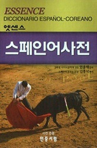 Minjung Essence Diccionario Espanol-Coreano (Hardback)