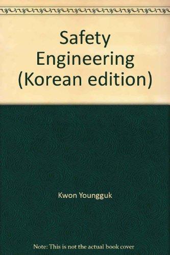 9788947247771: Safety Engineering (Korean edition)
