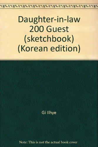 9788947800891: Daughter-in-law 200 Guest (sketchbook) (Korean edition)