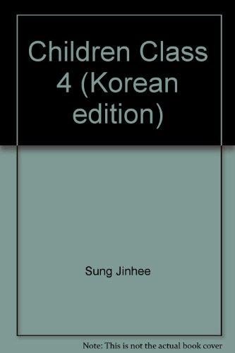 Children Class 4 (Korean edition)