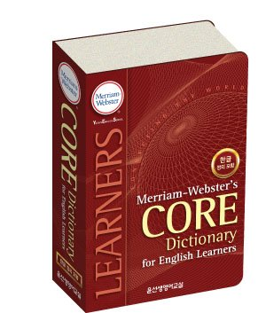 9788948932140: Merriam-Webster's CORE Dictionary for English Learners (English-English-Korean Dictionary)