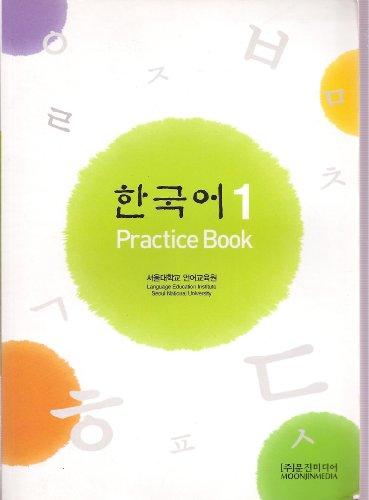 Korean 1 Practice Book (Supplementary Book to: Staff of: Language