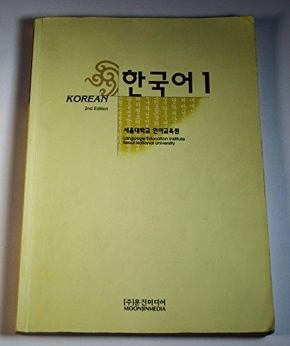 Korean Level 1 Textbook, 2nd Edition (Revised: Seoul National University