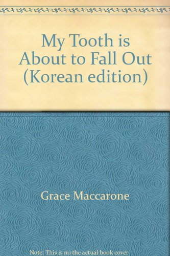 9788953911437: My Tooth is About to Fall Out (Korean edition)