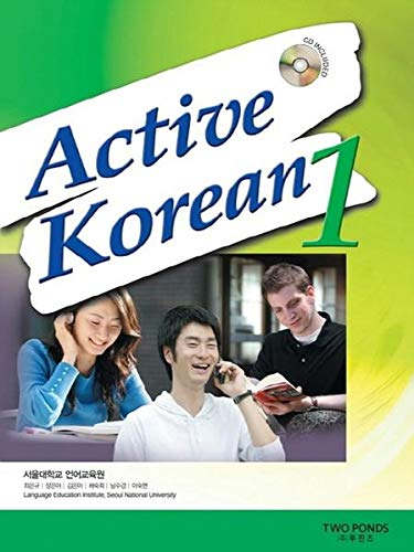 9788953912298: Active Korean 1: Textbook Manual and CD (English and Korean Languages)