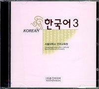 9788953913141: Korean 3 Audio CD (Korean edition)