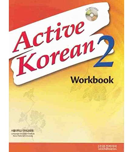 Active Korean 2: W/B (Paperback) (Korean edition)