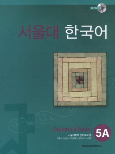Student s book 5A (Korean edition): Seoul University Language Education Center.