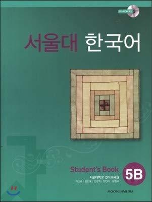 9788953934375: Seoul University Korean. 5B :Student's Book with CD