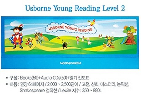 9788953936935: Usborne Young Reading 2?? Full Set (Korean edition)