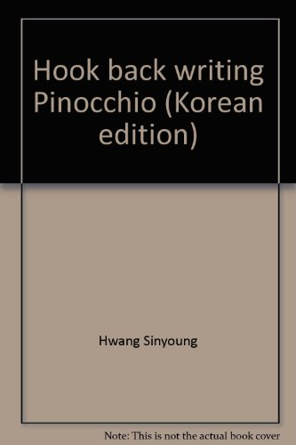 Hook back writing Pinocchio (Korean edition)