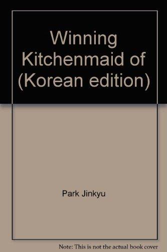 9788954600736: Winning Kitchenmaid of (Korean edition)